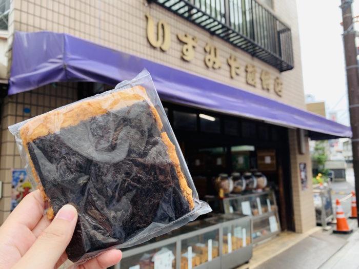 西新井大師 商店街