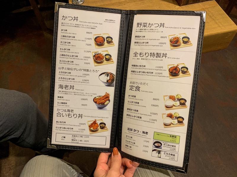 日式炸豬排 TARE-KATU