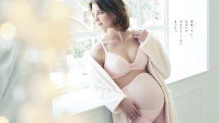 華歌爾 孕婦內衣