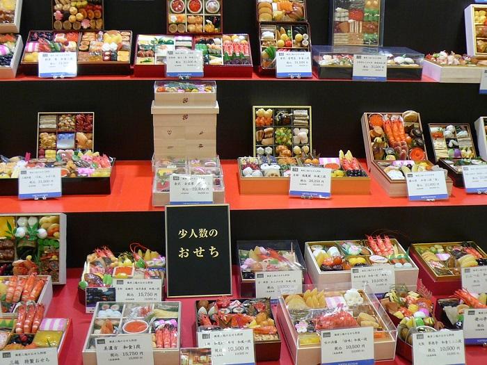 日本 市售新年料理
