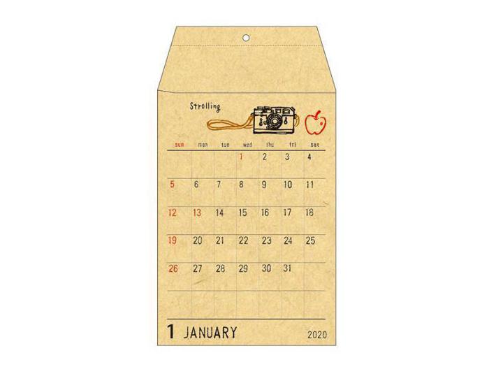 2020 loft 口袋月曆