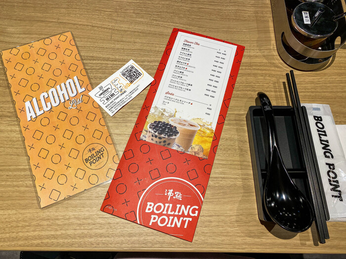 BOILING POINT 沸點