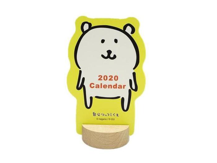 loft 2020 手帳 吐槽熊