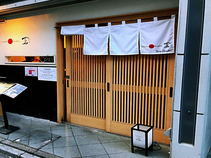 日本米其林拉麵 蔦