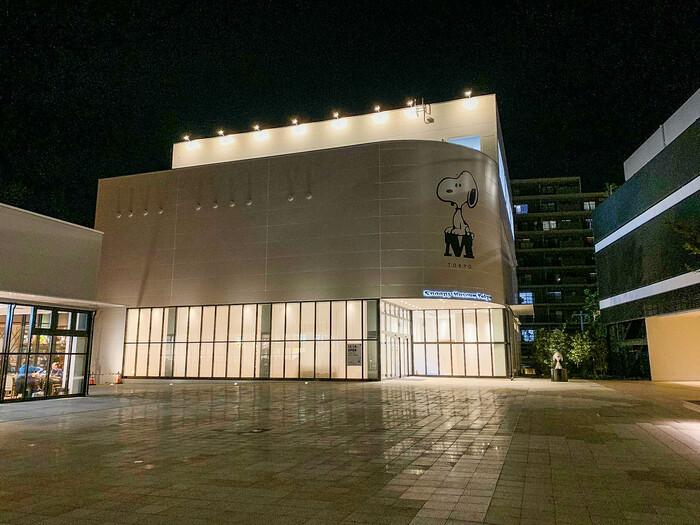 東京史努比博物館