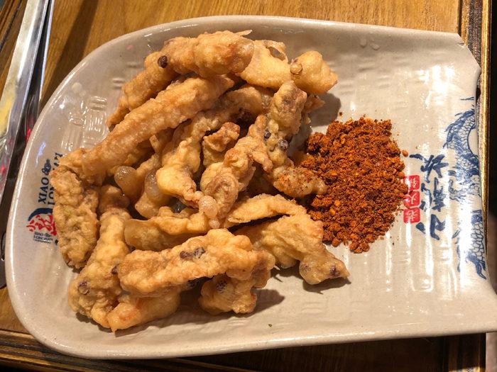 炸花椒豬肉條