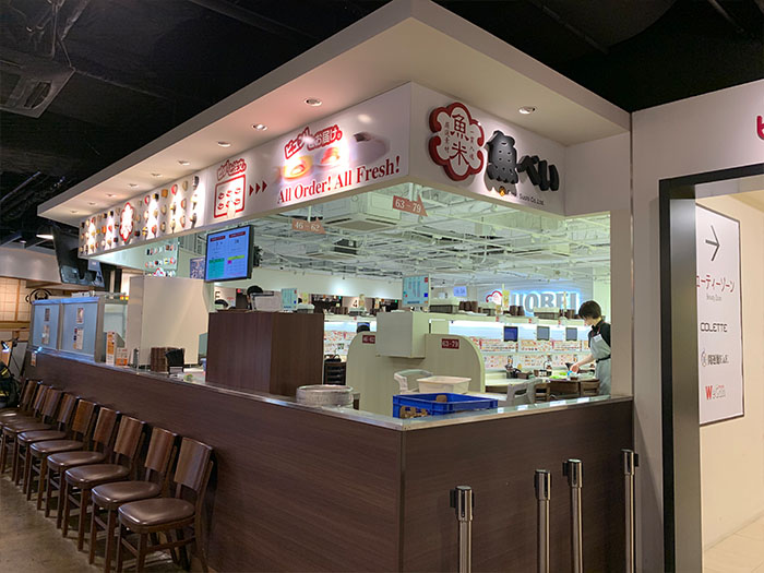 UOBEI SUSHI 魚米壽司