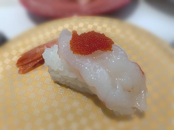 UOBEI SUSHI 魚米壽司 鮮蝦壽司