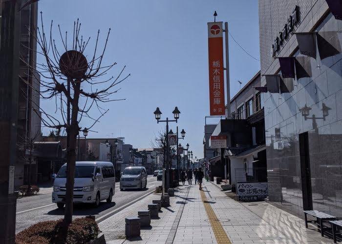 栃木縣 自由行 栃木市