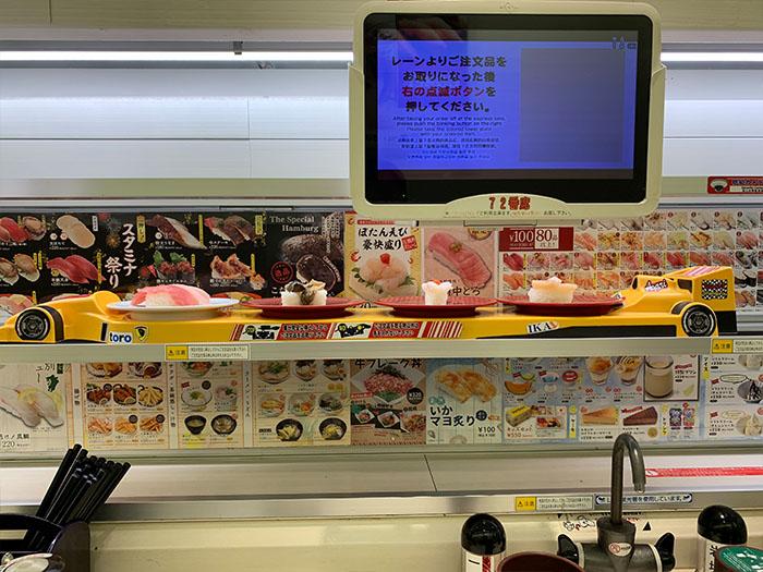 UOBEI SUSHI 魚米壽司 軌道點餐