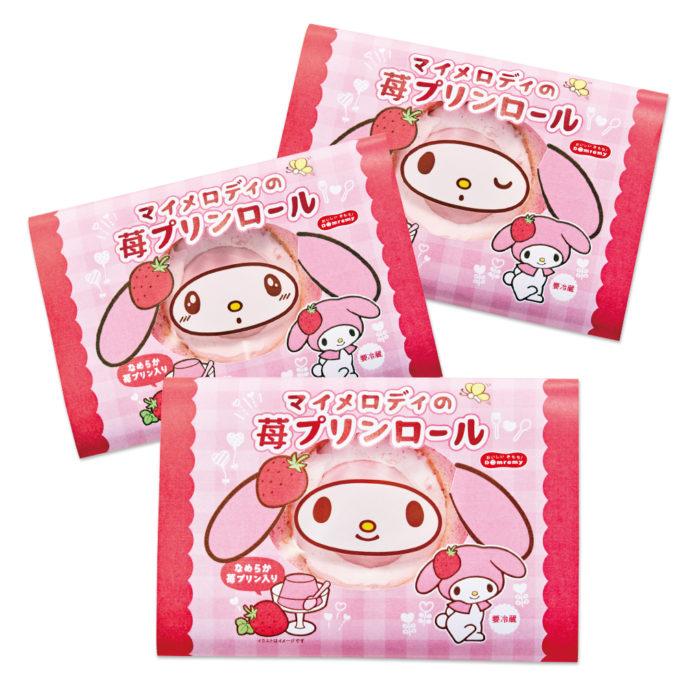 日本草莓季 草莓蛋糕捲 Domremy outlet