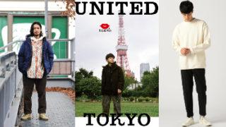 日本 男性服飾