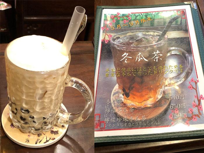 有夏茶房 台灣料理 珍珠奶茶