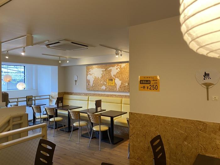 東京 素食自助餐 Veggie House