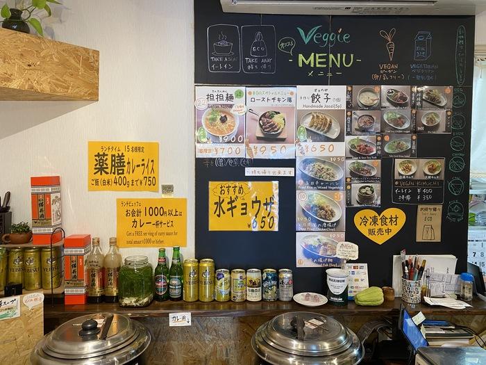 Veggie House 台灣素食 東京
