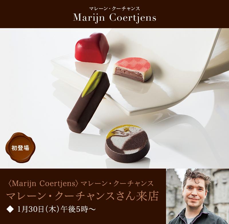 東京大丸百貨 巧克力