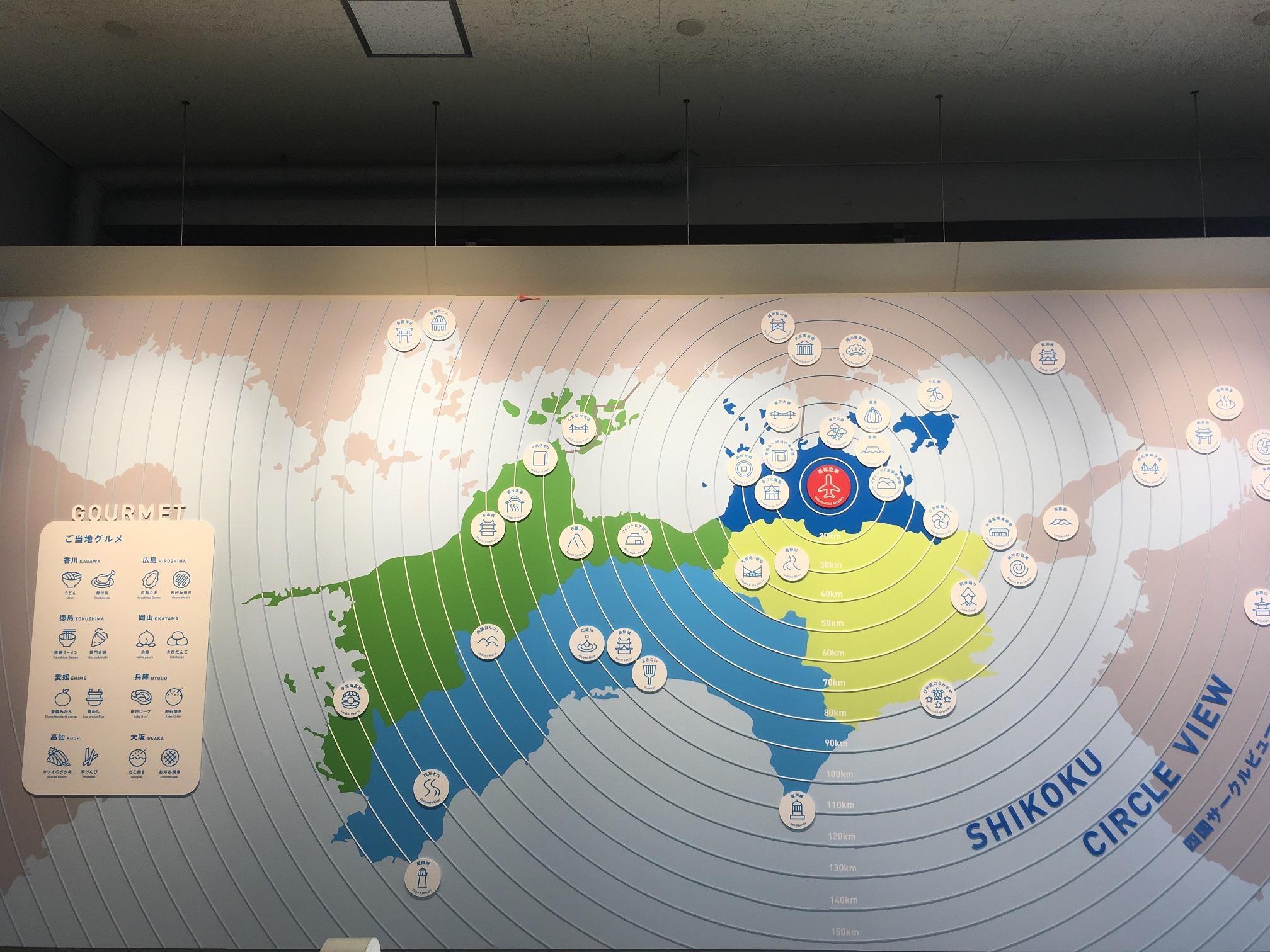 高松機場四國地圖