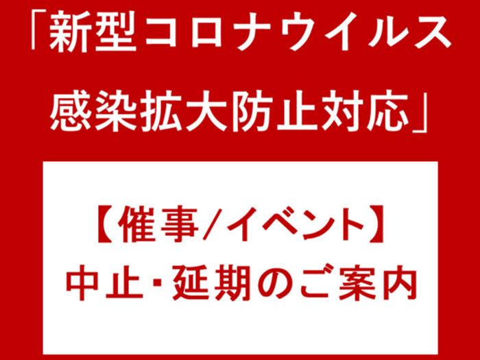 日本 新冠肺炎 經濟衝擊