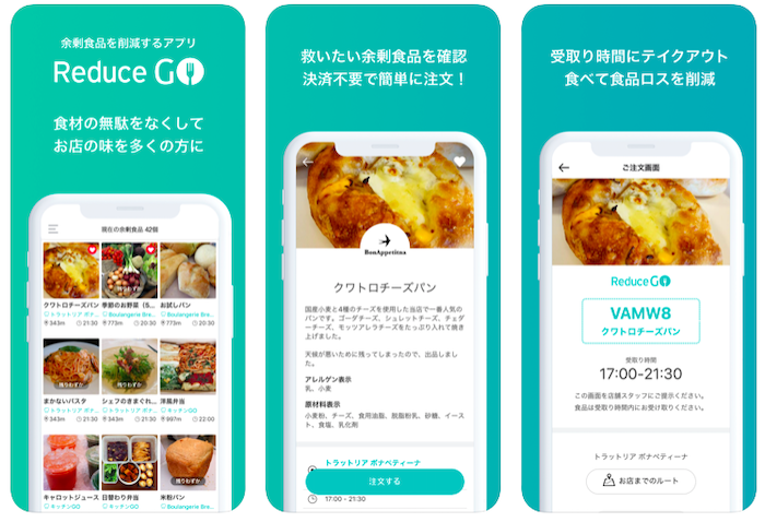 日本 剩食 reduce go