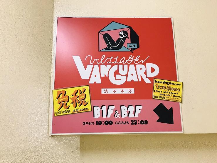 VV涉谷店路標