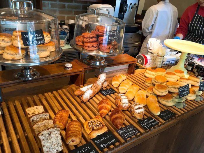 Demerara Bakery