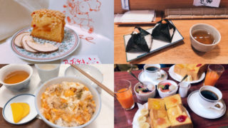 京都 美食