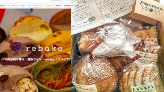 日本 剩食問題