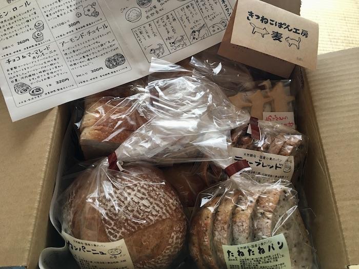 剩食 麵包開箱文