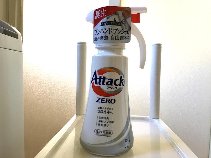 花王 Attack 單手按壓式洗衣精
