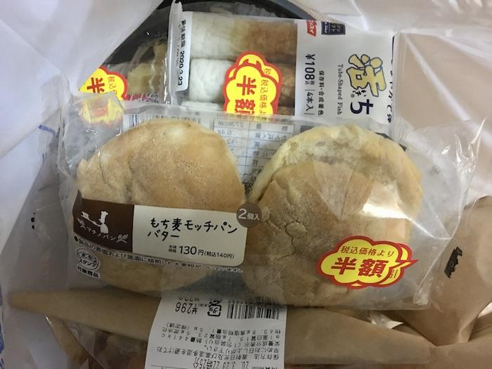 日本 半價商品