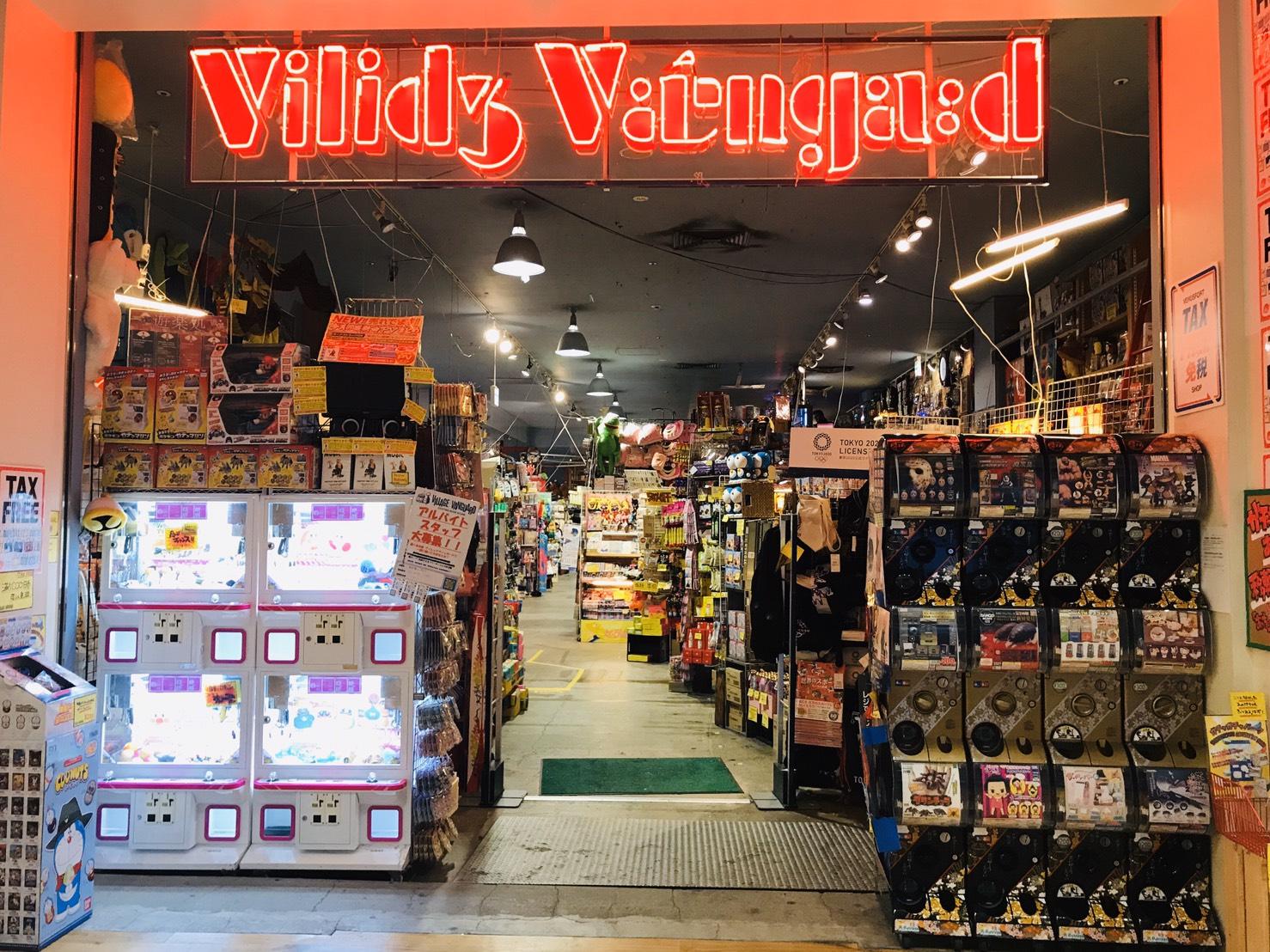 VV V-FROT店入口