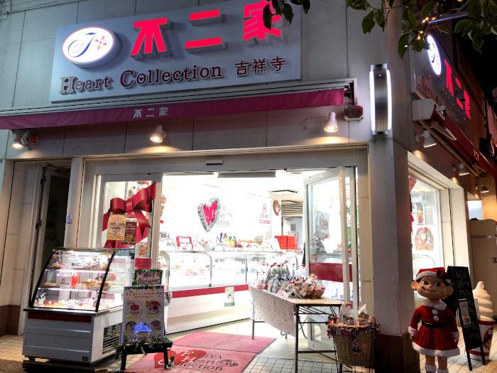 日本 不二家 蛋糕店