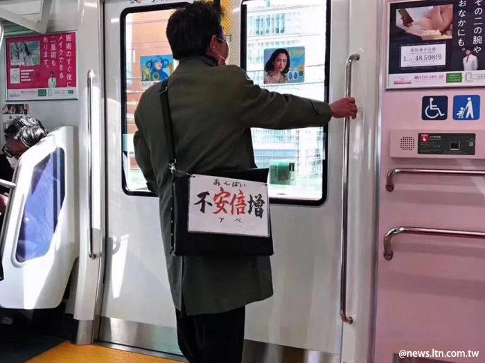 日本 新冠肺炎