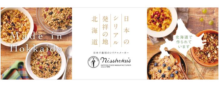 日本食品 日本穀片