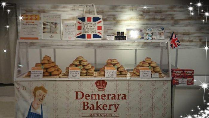 Demerara Bakery SCONE