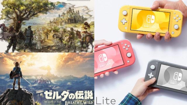 switch 遊戲推薦
