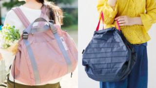 塑膠袋 日本
