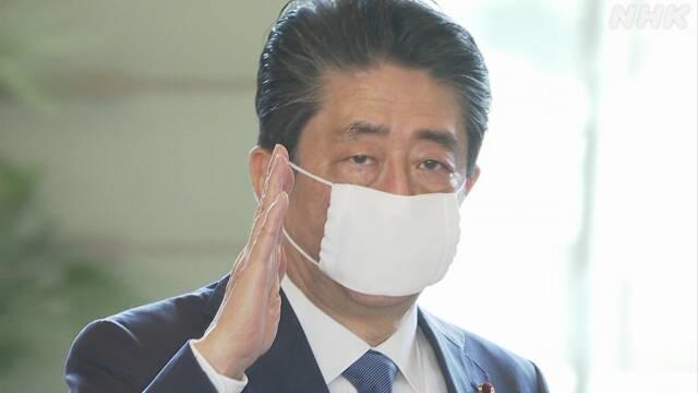 新冠肺炎 日本